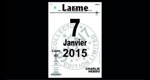 SIGN7-S70065308-Lartme 08-R